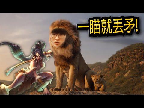Faker大魔王奈德利16/2/6屌虐韓服高端!!