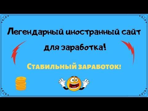Как заработать за раз много денег