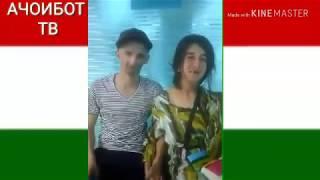 ПРИКОЛИ ТОЧИКИ #13 ЧУЧ блесш .Таджикские приколы