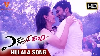Hulala - Song Promo - Express Raja