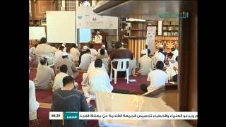 الدورة العلمية الرابعة في العلوم الشرعية | شرح نظم ابن عاشر (3) | 03 - 09 - 2015