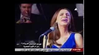 اغاني حصرية أنغام - عرفها بيا - مهرجان الموسيقى العربية 2013 تحميل MP3