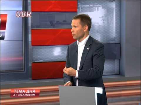 UBR: Тема дня с Искандером Хисамовым. Гость - нардеп Деревянко