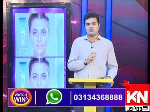 Watch and Win 14 November 2019 | Kohenoor News Pakistan