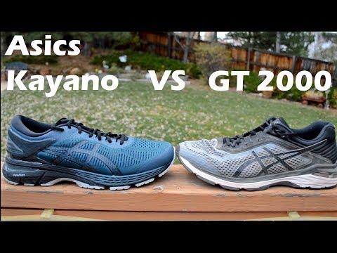 Asics Gel Kayano VS GT 2000
