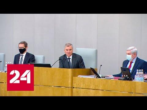 Госдума рассмотрит законопроект о запрете на иностранное гражданство для госслужащих и военных