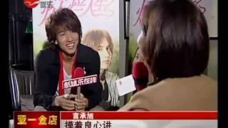 言承旭 Jerry Yan 2011/11/12 新娛樂在線 + 11/11 BTV