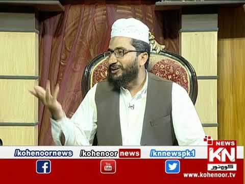 Raah-e-Falah 19 July 2020 | Kohenoor News Pakistan