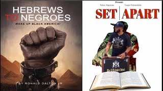 Israelite Films: Hebrews 2 Negroes & Set Apart Now Playing on Vimeo.com Support!!
