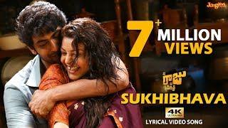 Sukhibhava Full Song With Lyrics | Rana Daggubatti | Kajal Agarwal | Anup Rubens |