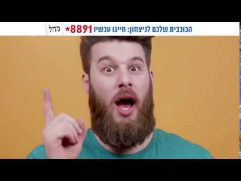 Benjamin Netanyahu - בנימין נתניהו