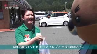 2019/08/20放送・知ったかぶりカイツブリにゅーす