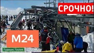 """Взбесившаяся """"канатка"""": в Грузии сломался подъемник и люди с огромной скоростью полетели вниз"""