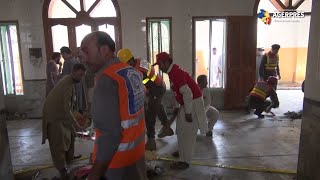 Pakistan: Cel puţin şapte persoane au decedat într-o explozie cu bombă la o şcoală islamică din Peshawar