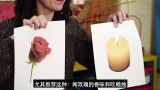 深呼吸 玫瑰/蜡烛