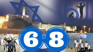 Yom Haatzmaut 2016 - Israel Celebrates 68 Years