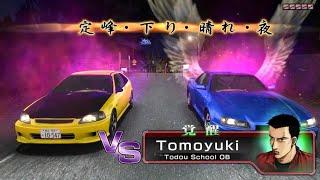 Initial D Arcade Stage 6AA Skyline GT-R (BNR34) VS Civic Type R (EK9)