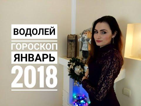 Гороскоп от тамары глоба для козерога на 2017 год