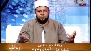 واحة القلوب : مع الاعلامية مها سمير ( وقفة مع النفس ) .. الاثنين 10-4-2017