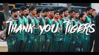 LORYN   Stand By | Thank You Bangladesh Cricket Team | Cricket Worldcup 2019