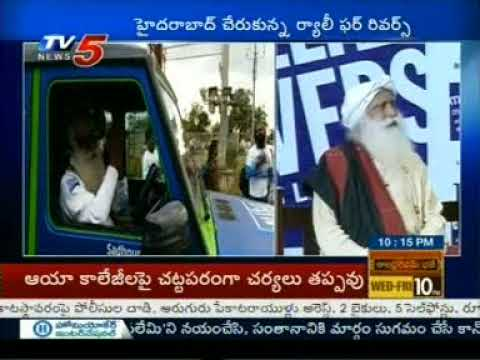 TV5 NEWS - Rally for Rivers - 13/09/17