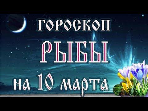 Фазы луны гороскопы