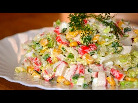 ✧ САЛАТ ИЗ КРАБОВЫХ ПАЛОЧЕК И ПЕКИНСКОЙ КАПУСТЫ ✧ Salad of crab sticks and Peking cabbage ✧ Марьяна