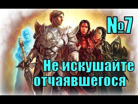 Боги войны для героев меча и магии