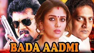 Video BADA AADMI | Latest South Dubbed Action Movie | Watch Full Movie |