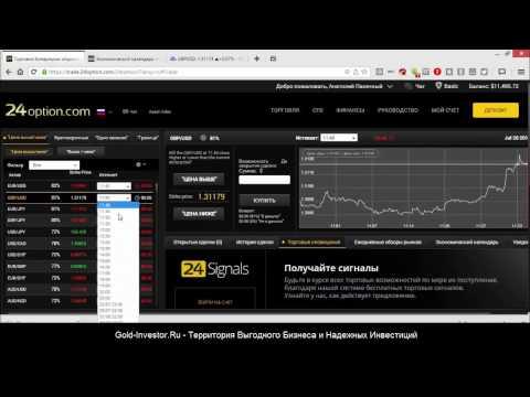 Организация над биржевыми брокерами