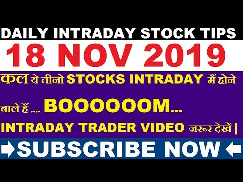 Intraday trading tips for 18 NOV 2019 | intraday trading strategy | intraday trading tips|