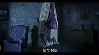 【NG】來介紹一部和吸血鬼談戀愛的電影《尖叫旅社 Hotel Transylvania》