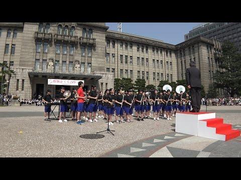 第14回さくらパレード 京都市立七条中学校吹奏楽部 交歓コンサート