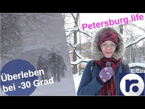Überleben nachts bei minus 30 Grad! [Video]