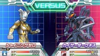 Download Video Sieu Nhan Game Play | Ultraman Zero bạc và đồng đội đánh bại Ultraman belial MP3 3GP MP4