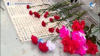 Поселок Батецкий отметил 75-летие освобождения от немецко-фашистских захватчиков