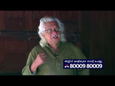 Adoor Gopalakrishnan for Rally for Rivers