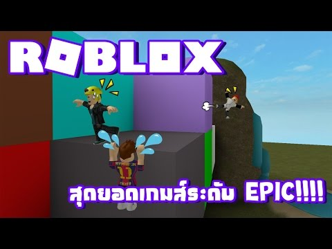 Kung Fu Panda Roblox Id - Roblox Super Bomb Survival หนภยระเบดสดปวน