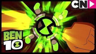 Бен 10 на русском | Омни-Трюки, часть 4 | Cartoon Network