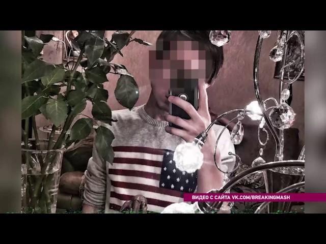 Судью подозревают в совращении ангарского школьника