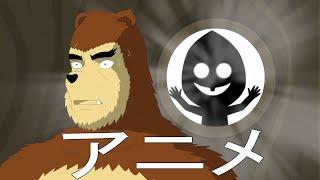 Маша и медведь: Аниме адаптация