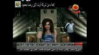 اغاني طرب MP3 ميمى عامر وكليب قصه حياتى - شعبيات - Mimi Amer تحميل MP3