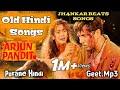 Har Kadam Par Koi Katil Hai ((( Jhankar Beats Songs))) Old Hindi Songs Geet.Mp3