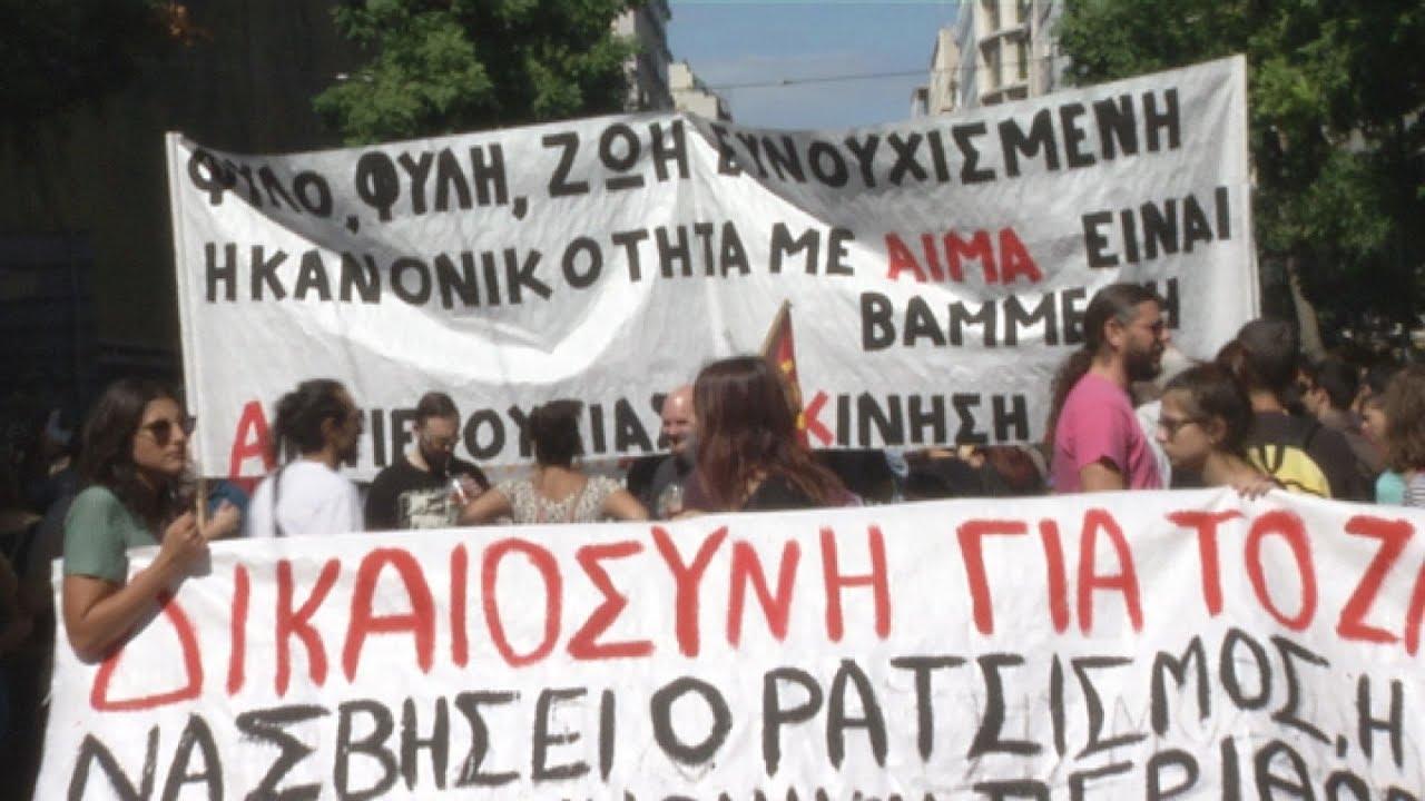 Πορεία στη μνήμη του Ζακ Κωστόπουλου στο κέντρο της Αθήνας