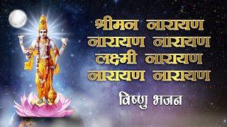 Laxmi Narayan Bhajan  Shriman Narayan Narayan By Anand Kumar