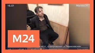 """Напавшего на журналистку """"Эха Москвы"""" могут признать психически нездоровым"""