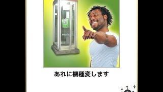 笑えるボケて最新傑作選~殿堂入りpart10