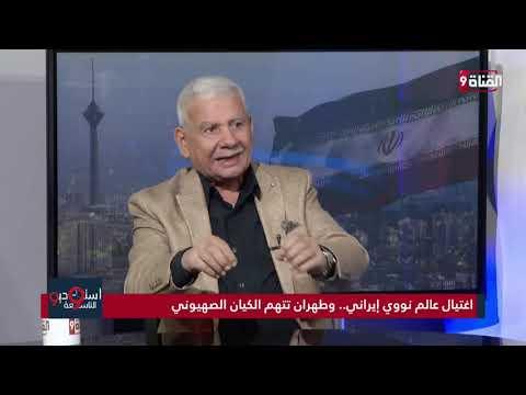 اغتيال محسن فخري زادة