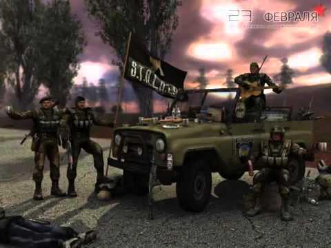Гимн - Военных S.T.A.L.K.E.R