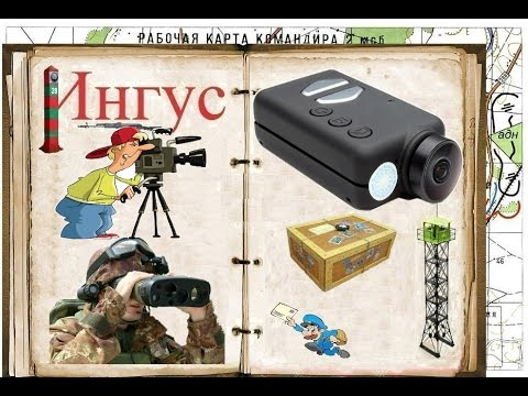 --mobius-actioncam